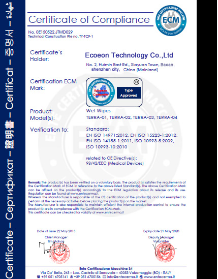 CE certificate for wet wipes manufacturer