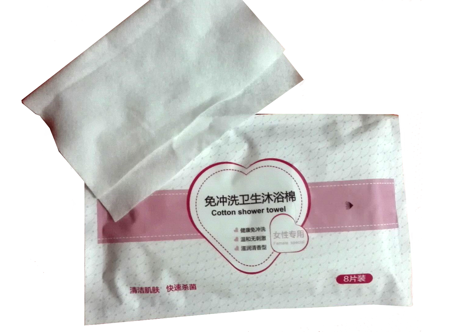 Moist CHG bath wipes