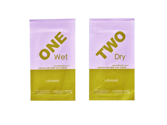 Dry and wet double packed cleaning wipes