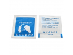 Cash Counting Machine cleaning wipes