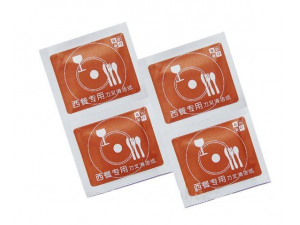 Restaurant and catering wipes